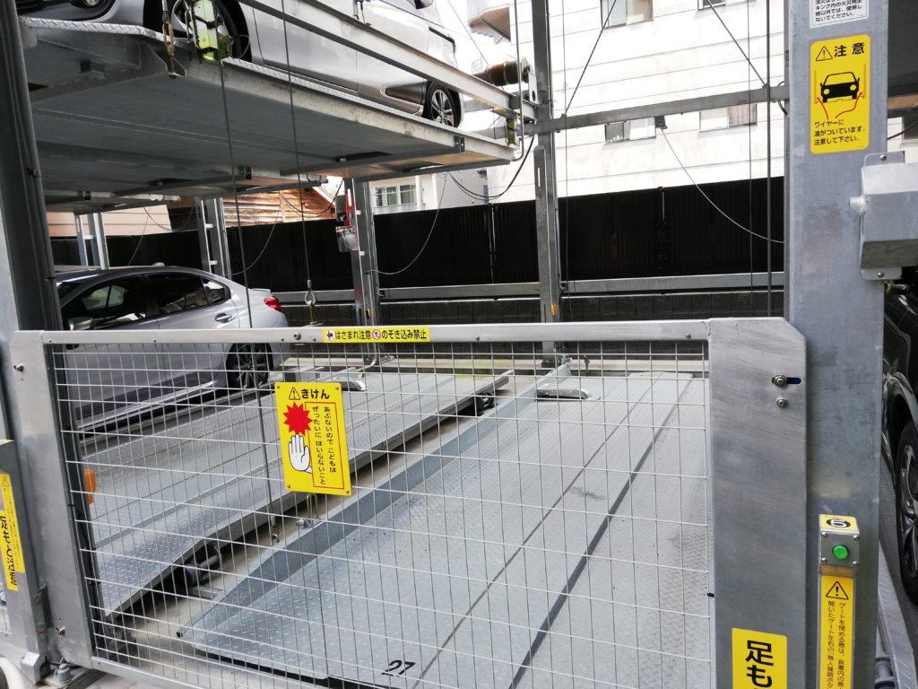 機械式駐車場を使用する時の注意点