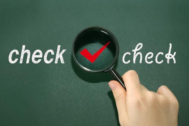 管理会社による業務の適正チェック