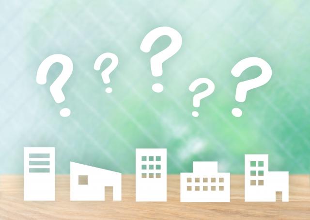 なぜ、定期的なチェックや見直しが必要なのか